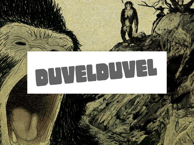 duvelduvel